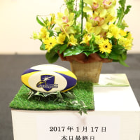 1/17写真展6日目・最終日