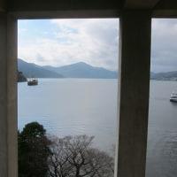 箱根旅行。宿泊は箱根ホテルにしました。No2