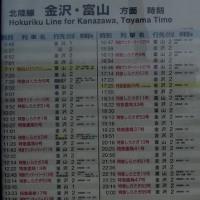 【2006年9月】 粟原温泉駅