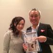 西村雅彦さんとの公演「ベートーヴェン/不滅の恋人」ご報告です💛