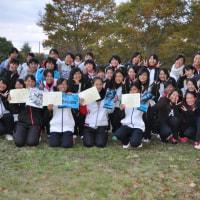 2016年 亀岡秋季ジュニア大会 高校女子&小学生の部 大会結果