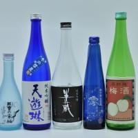 空き瓶集合 35