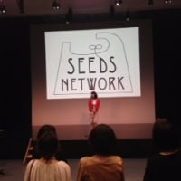 NPO法人「SEEDS」ネットワーク設立5周年記念祝賀会