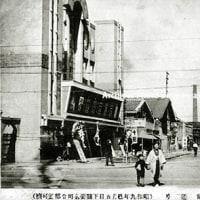 ドォーモ北九州EXPO「今と昔謎解きラリー」体験