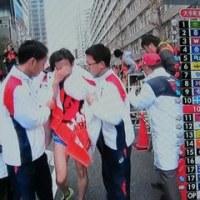 正月、関東大学箱根駅伝で 2・3日は釘付け 「青山学院大学が三連覇を成し遂げました。」