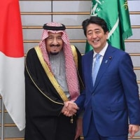 サウジ国王 46年ぶり 来日 !!