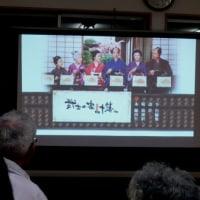 27日の映画会は「武士の家計簿」を見ました。