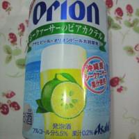 Orionシークァサーのビアカクテル