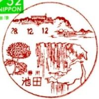 ぶらり旅・池田郵便局(香川県小豆郡土庄町)