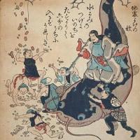 『社寺神仏豆知識』29・タケミカヅチ(タケミカヅチノオ)は、日本神話に登場する神。雷神