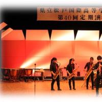 松国の春はこの日から~心に響く音の祭典
