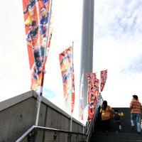 新潟遠征 デンカビッグスワンスタジアム