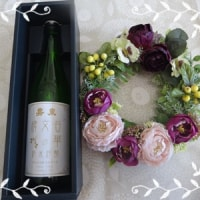 日本酒のプレゼント・・・!