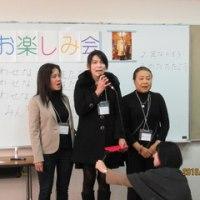 日本語学習 12月12日の学習内容
