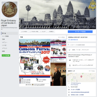 日本の飲食店で売春強要か?カンボジア女性7人保護!