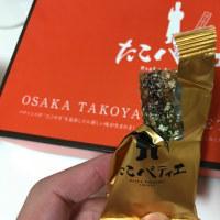 今や安定の大阪お土産 たこパティエ