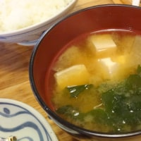 女将さん1人で切り盛りする店にて「赤魚の西京漬焼き」ランチ!@蕨市北町の「喫茶とも」!