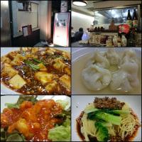 中華菜 香味 @ 南森町