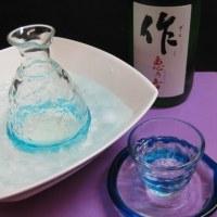 琉球グラスで日本酒を