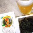 暑いので生ビールと海ブドウです