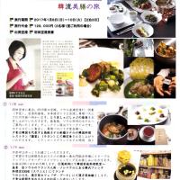 満員御礼!1/8出発『新開ミヤ子と行く韓流美膳の旅』