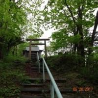 仙台藩陣屋跡