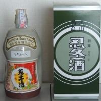 犬山城と犬山銘酒