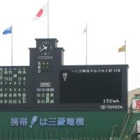 サーパス神戸戦行ってきました。