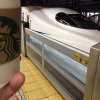 日帰り名古屋