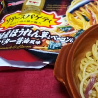 夕食 2016/10/28