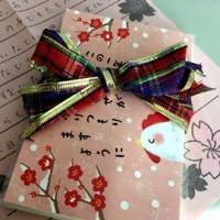 2017年3月「今日の事務局」(随時更新)