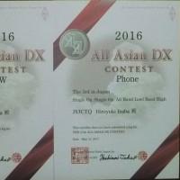 2016 AA CW&Phone certificates