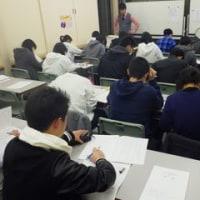 中3生一般選抜前最終模試