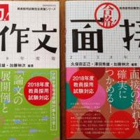 新刊!発売!