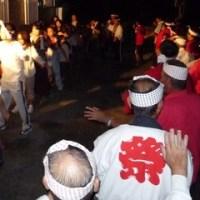 踊りの季節・拾 笠利町赤木名2008 中編