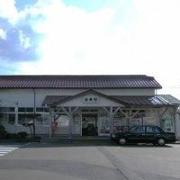 岩美(鳥取県)いわみ