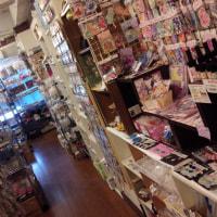 レジン専門店!もっと楽しくするお店abc500en