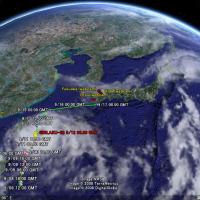 台風13号。935hPa!