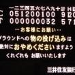 7/18 阪神vs広島13回戦@甲子園球場