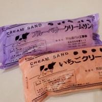 おやつタイム IN 仙台 (12)気仙沼パン工房「クリームサンド」