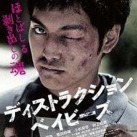 ロカルノ映画祭で「ディストラクション・ベイビーズ」の真利子監督、最優秀新人監督賞!
