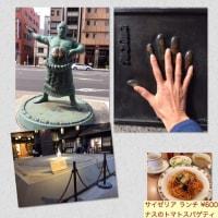 百文は一見に如かず!@ 江戸東京博物館
