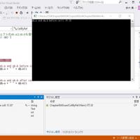 Blend for Visual Studio 2017使ってみました。またです。