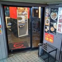 新宿「大勝軒まるいち」限定春野菜のつけ麺