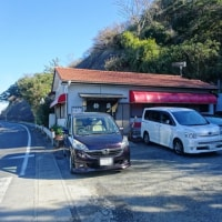 鈴屋 (千葉県富津市)
