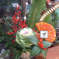 福袋とお正月飾り