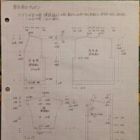 男性用カーディガン2着目 その2(編み図)