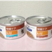 実食!k/d缶