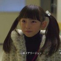 視覚探偵 日暮旅人に住田萌乃ちゃん
