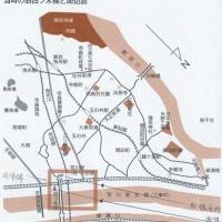 関東大震災/朝鮮人ジェノサイド/四ツ木橋/名もなく遺骨もなく